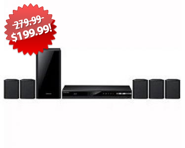 QuiBids Home Theater System Black Friday Deal