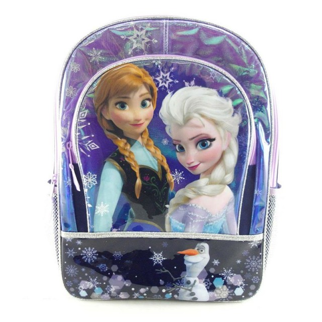 Frozen Cargo Backpack - QuiBids.com